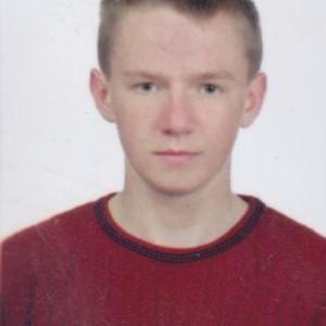 Салайчук