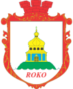 Horodok_rv_s (2)