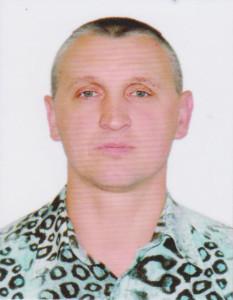 Абрамович (1)