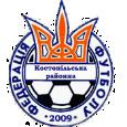 Костопільська районна федерація футболу
