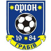 Сторінка футбольного клубу «ОРІОН» Грабів