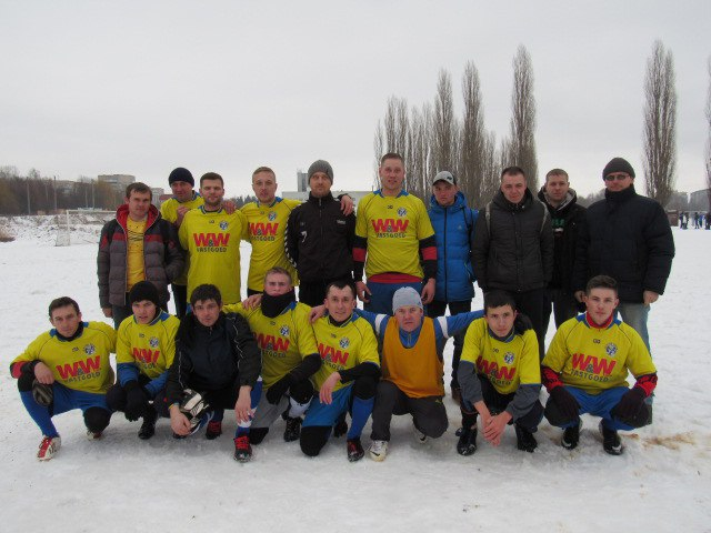 ФК Любомира