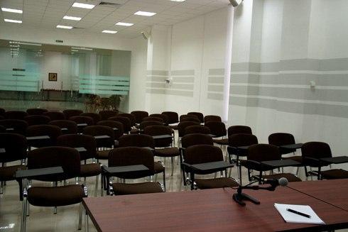 конференція