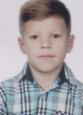 скиданчук